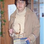 Старостина Татьяна Михайловна