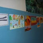 Творчество школьников