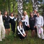 Выпуск 2012 года