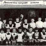 1978-1979 годы