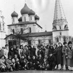 Ярославль. 1988 г.