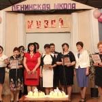 Школа села Ленинское
