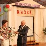 Юбилей Школы 60 лет!