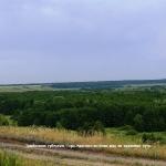 Село Екатериновка