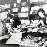 Книжный магазин в колхозе