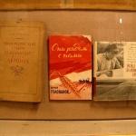 Книги о Ленинском