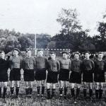 Чемпионы области по футболу. 1954 год