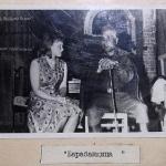 Спектакль Барабанщица