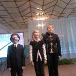 Вести села Ленинское
