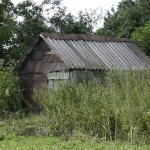 Село Ира и Мельница