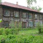 Дома коммунаров