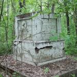 Пьедестал памятника В.И.Ленину